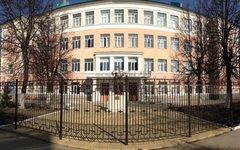 "МБОУ ""СОШ №2"". Фото с сайта stupino2.reg-school.ru"
