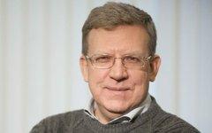 Алексей Кудрин. Фото с сайта globallookpress.com