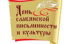 Иллюстрация с сайта vao-mos.info