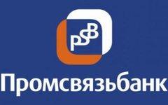 Изображение с сайта psbank.ru