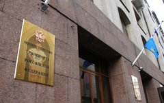 Вход в здание Минтранса © KM.RU, Илья Шабардин