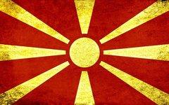 Флаг Македонии. Фото с сайта Pixabay.com