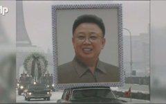 Стоп-кадр с видео АР