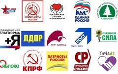 Фото с сайта politklubok.ru