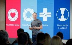 Марк Цукерберг. Фото с офстраницы в Facebook