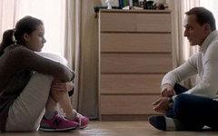 Кадр из фильма «Мира». Фото с сайта kinopoisk.ru