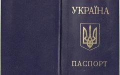 Фото с сайта abali.ru