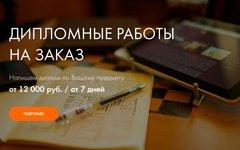 Фото с сайта webreferat.ru
