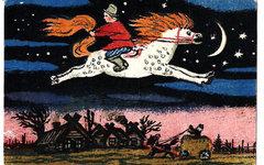 Конек-Горбунок. Иллюстрация Юрия Васнецова с сайта afisher.info