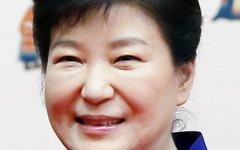Пак Кын Хе. Фото с сайта wikipedia.org