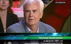 Леонид Кравченко. Стоп-кадр из видео