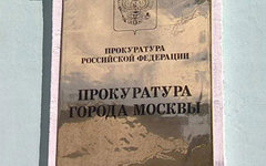 Фото с сайта stroiky.net