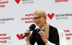 Фото с офстраницы Тимошенко в Facebook
