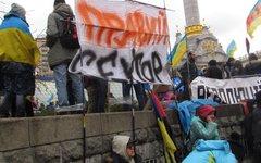 Фото с сайта zn.ua