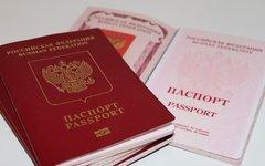 Документ гражданина России