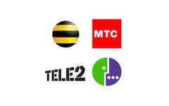 Большая четверка операторов сотовой связи