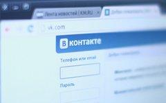 Сайт «ВКонтакте»