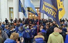 Националисты Украины