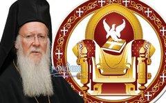 Фото с сайта sib-catholic.ru