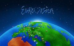 Выяснилась очередность выступления России в полуфинале «Евровидения»