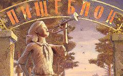 Цекало снимет фильм по роману Алексея Иванова о пионерах-вампирах