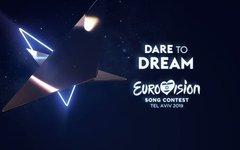 Израиль представил официальный логотип «Евровидения-2019»