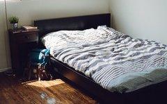 Отдых, кровать, сон