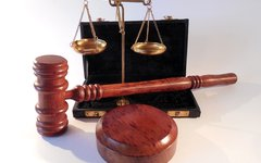 Суд, судебная система