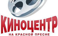 Киноцентр на Красной Пресне закроют