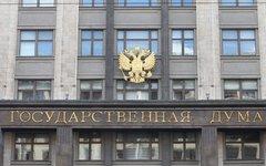 Госдума приняла в первом чтении проект бюджета на 2020-2022 годы