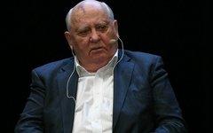 Горбачев Михаил