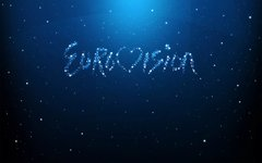На «Евровидении» впервые за 15 лет прозвучит песня на русском языке