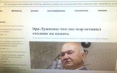 Фото с сайта ko.ru
