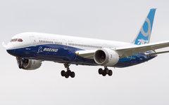 Boeing 737-8
