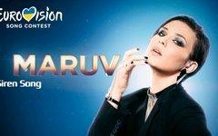 С Украины могут взыскать штраф за отказ от участия в «Евровидении»