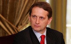 Сергей Нарышкин. Фото с сайта pixabay.com