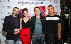 Концерт «Дискотеки Авария» отменили по решению прокуратуры