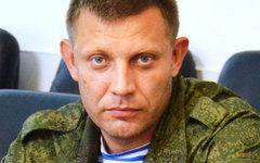 Александр Захарченко. Фото с сайта pixabay.com