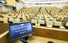 Зал пленарных заседаний