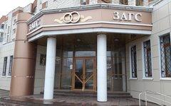 В работе ЗАГС по всей России произошел   сбой