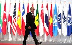 Первый день саммита «Группы двадцати» © KM.RU, Пресс-служба Кремля