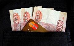 Россияне назвали размер справедливой зарплаты