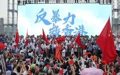 Почти полмиллиона человек вышли в Гонконге на митинг против насилия