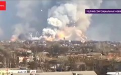 Взрыв склада боеприпасов