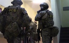 Задержание подозреваемых в терроризме сотрудниками ФСБ