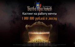 Ведущий «Моей семьи» воскресит Людмилу Гурченко в новом реалити-шоу