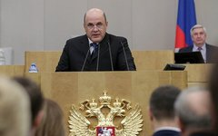 Михаил Мишустин. Фото с сайта duma.gov.ru