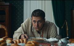«Холоп» признан самой кассовой российской комедией за всю историю