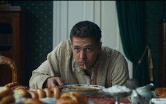 Комедия «Холоп» стала самым прибыльным фильмом за всю историю русского кино