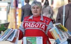 Раздатчик газет © KM.RU, Илья Шабардин